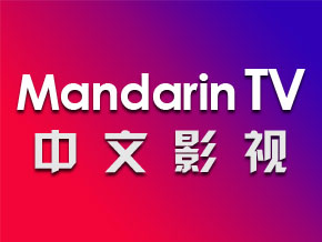 6 Roku Chinese Channels to Up Your Mandarin Game