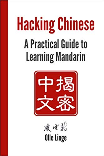 learn-chinese-kindle