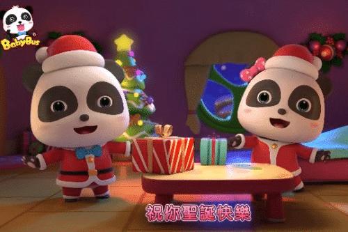 chinese-christmas-cartoon
