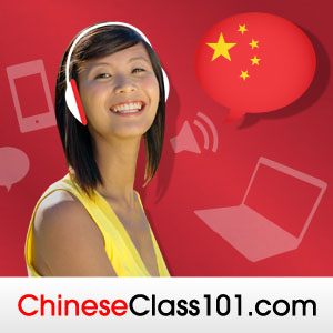 chinese intermediate course