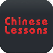 learn-chinese-in-the-car