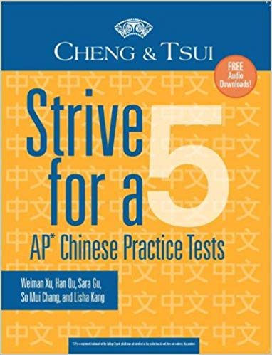 ap-chinese-practice-test-online