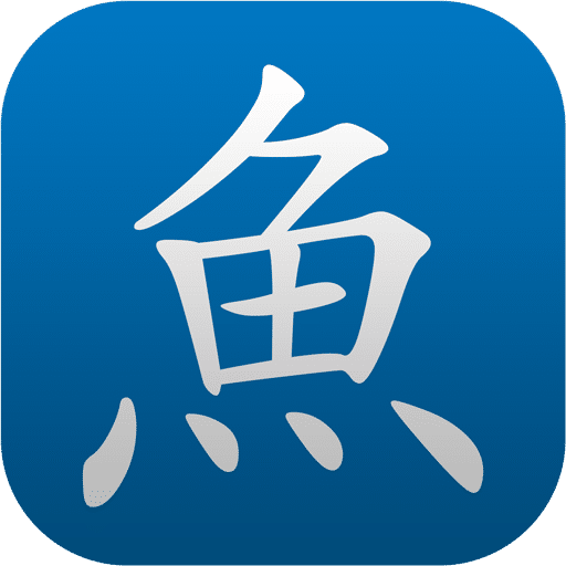 What Character Is That? 5 Chinese Character Recognition Apps
