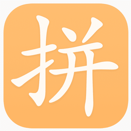 Look It up! 5 Handy Chinese Pinyin Dictionary Apps