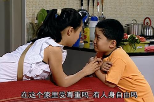 chinese-sitcom