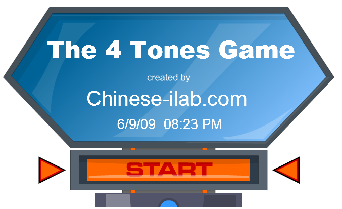 chinese tones audio