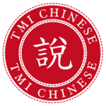 learn mandarin in taiwan