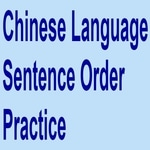 chinese-learning-games