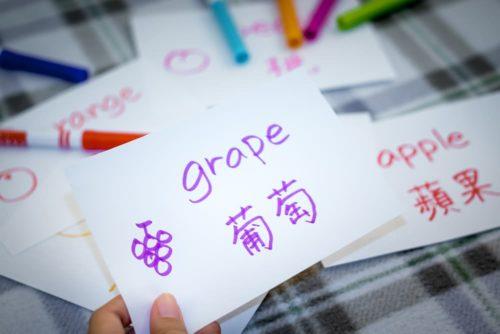 chinese vocabulary builder