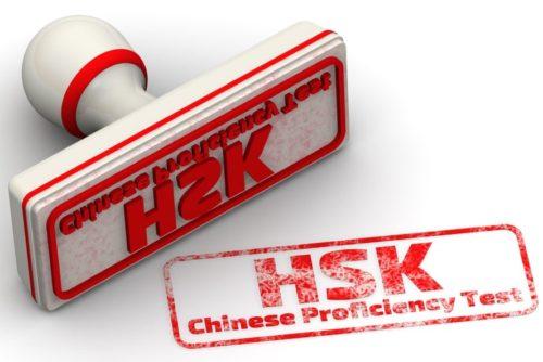 hsk-app