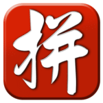 pinyin-translator