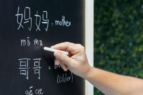 pinyin translator