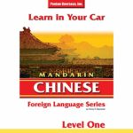 learn-chinese-audio-2