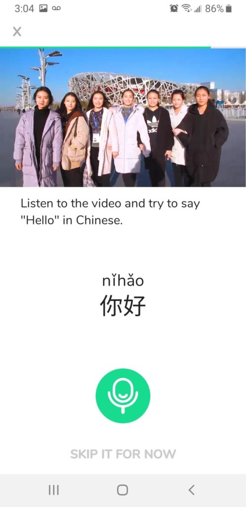 hellochinese-review