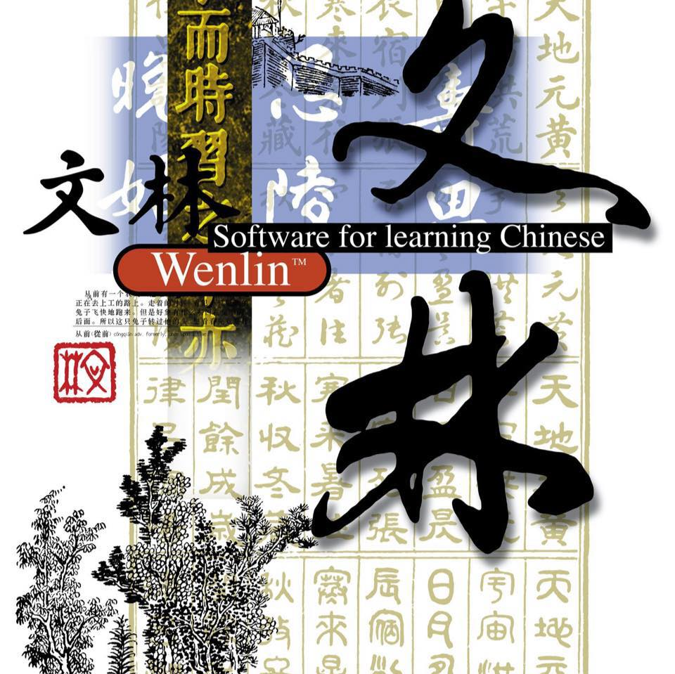 chinese-dictionary-online