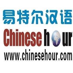 chinese tutor online