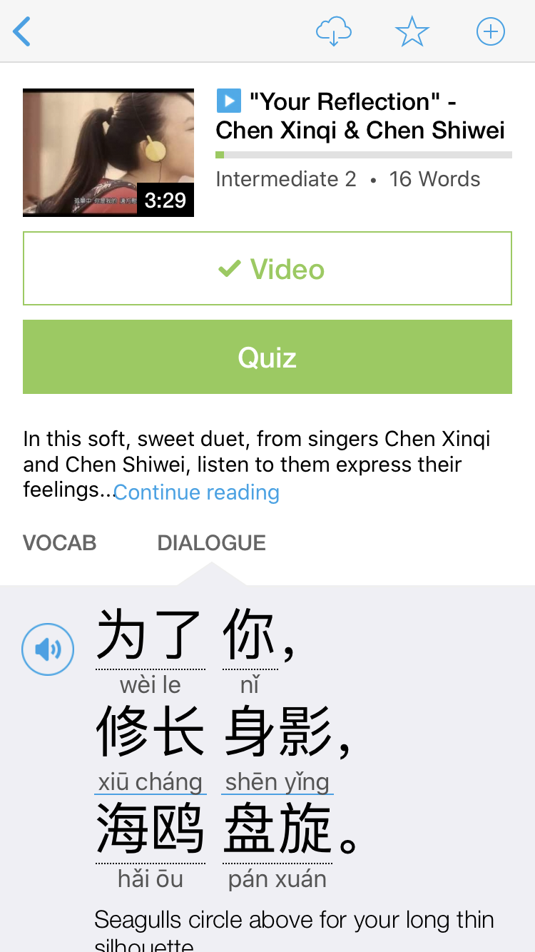 learn-mandarin-chinese-with-subtitled-song-and-music-videos