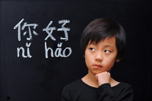 teaching-chinese-characters