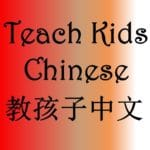 chinese-worksheets