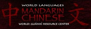 mandarin-teaching-resources