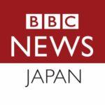 ap-japanese-study-guide