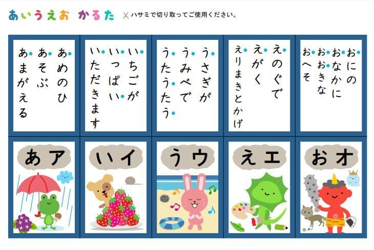 how-to-teach-hiragana