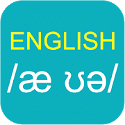 Host a Pronunciation Party! 13 Android English Pronunciation Apps to