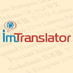 translate-english-to-french-context