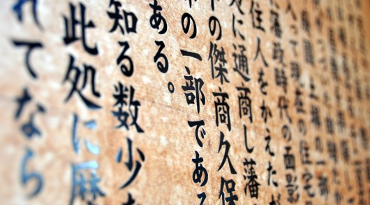 how to learn kanji