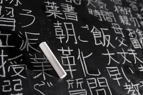 write hiragana katakana