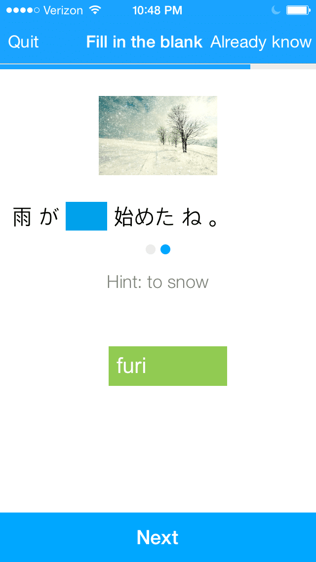 learn Japanese with FluentU