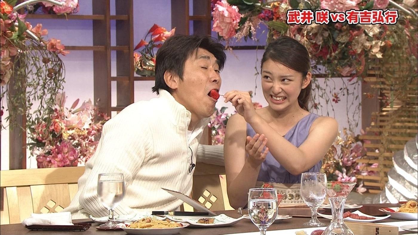 Japan Tv Shows 97
