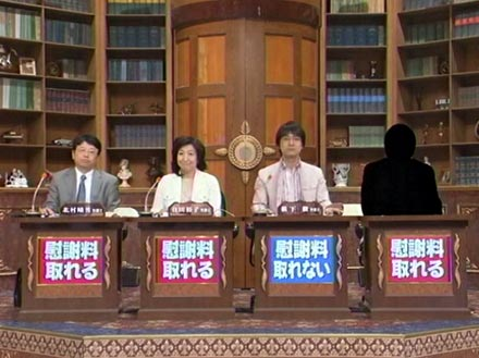 top 10 japanese tv shows learn japanese
