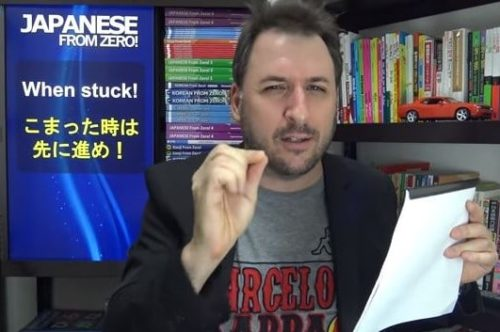 learn-japanese-with-youtube