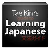best-apps-for-learning-japanese