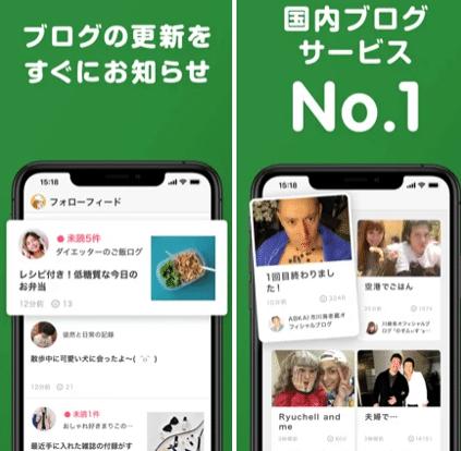 best apps for learning japanese