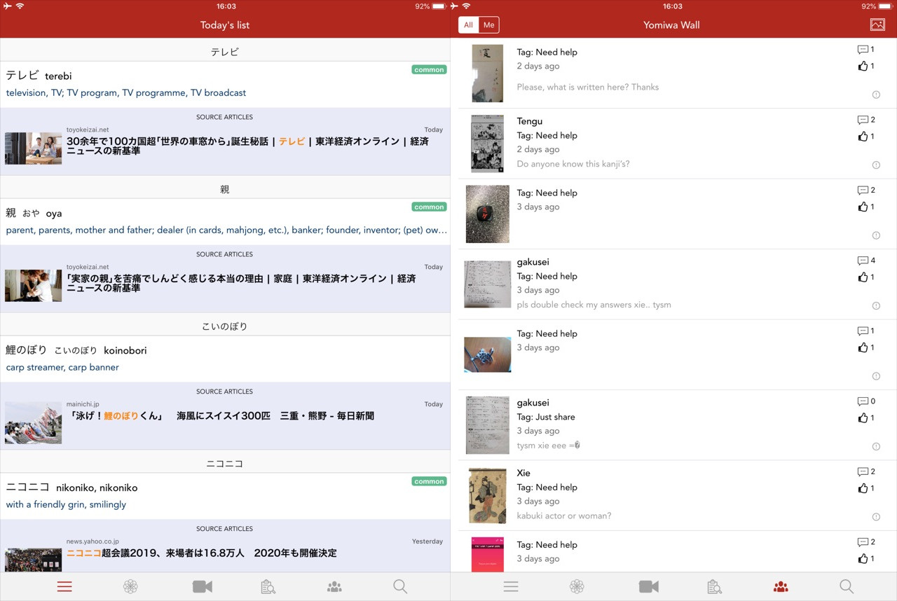 best apps to learn japanese