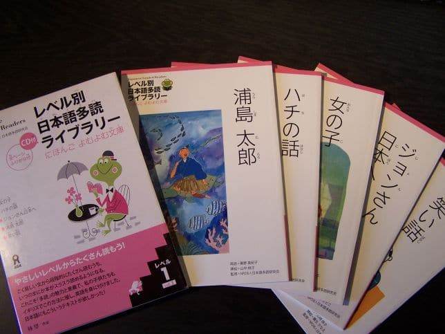 learn japanese with books