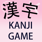 6 free iphone apps to help you learn kanji
