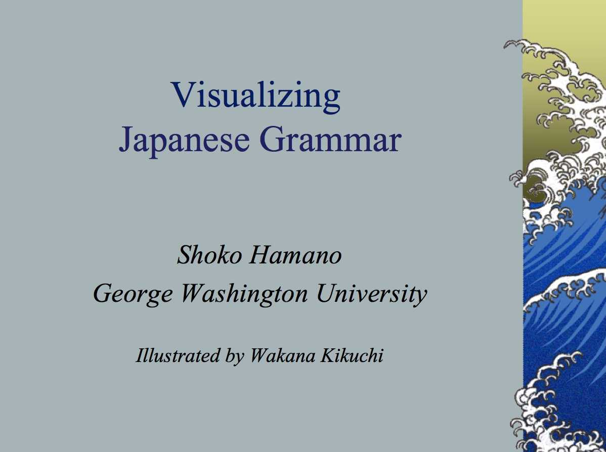 12 must-visit websites to learn japanese grammar online
