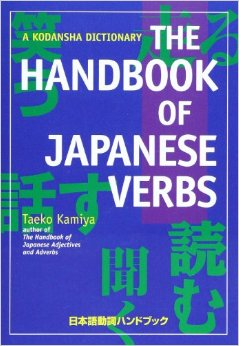 How to Learn Japanese, by Simon Reynolds: FREE Book Download