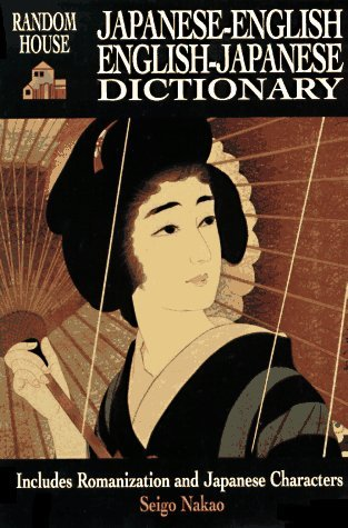 15 best books to learn japanese for any skill level