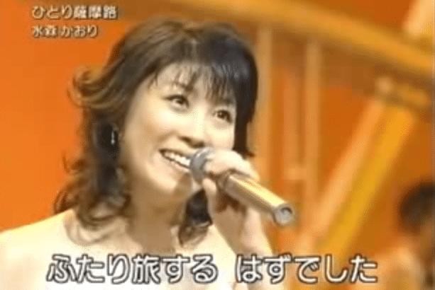 a foolproof guide to finding japanese song lyrics