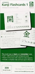 japanese learning tools
