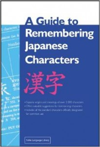 how to write japanese characters