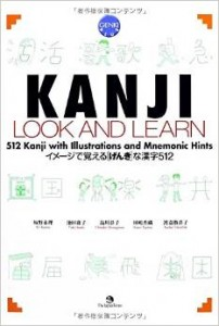 remembering the kanji 2 flashcards pdf