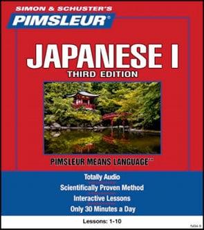 Japanese study techniques