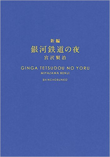 Japanese Books Pdf