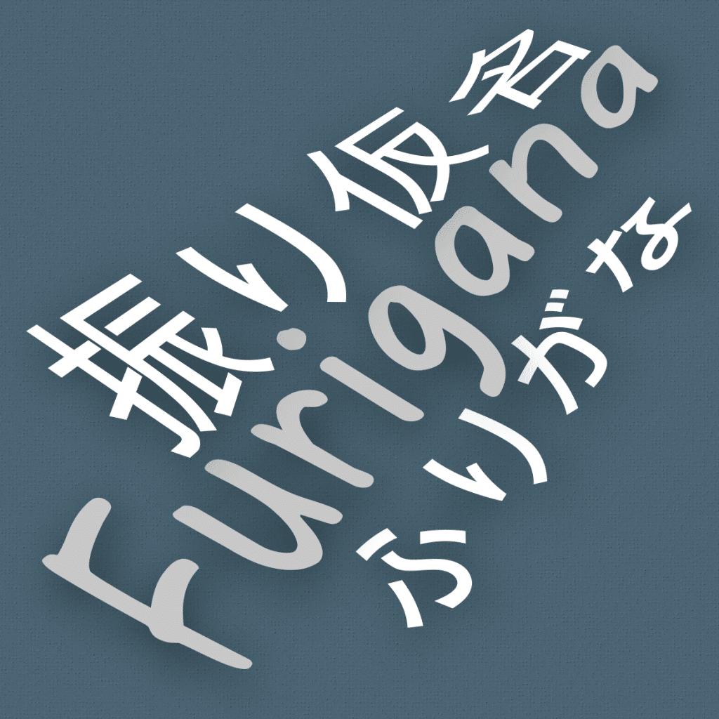easy japanese reading