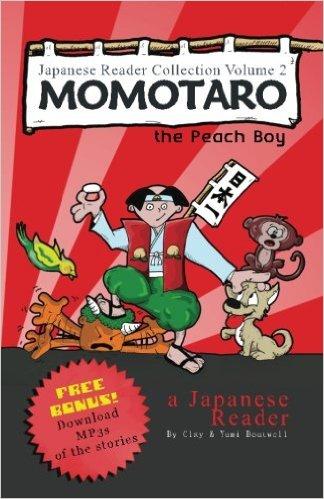 japanese readers